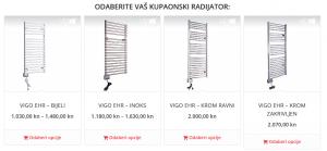 kupaonski radijatori sa električnim grijačem Vigo